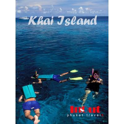 Khai Island Aftrenoon Tour