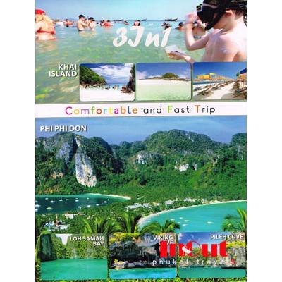 Phi Phi Maya Khai 3in1
