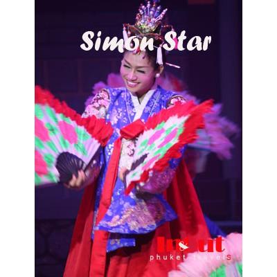 Simon Star Show