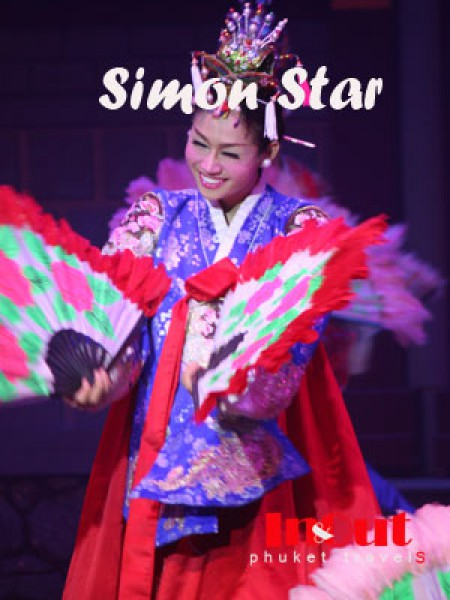 Simon Star Show