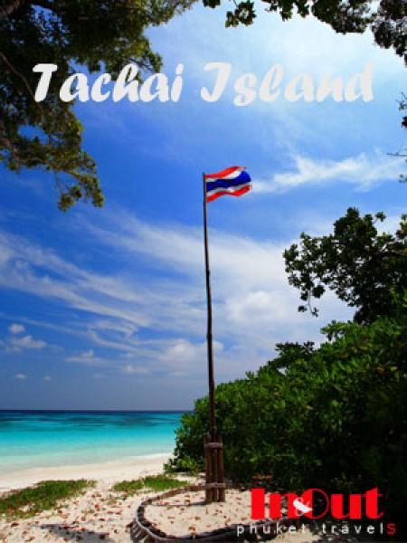 Tachai Island Tour